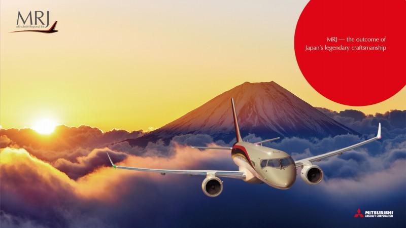 三菱MRJ02