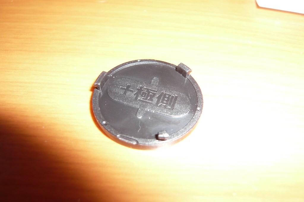 LAT-RC01BKの裏蓋、削りこむ前